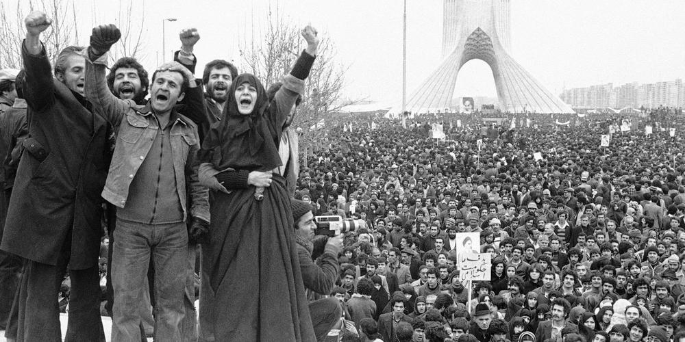 Révolution islamique en Iran.jpg