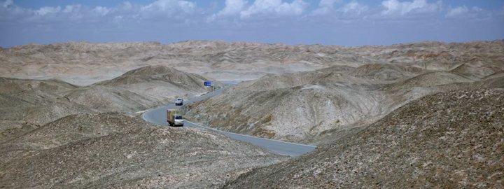 """Tang Geopang : """"The Road Not Taken"""""""
