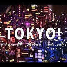 Tokyo! - film collectif Leos Carax Michel Gondry etc