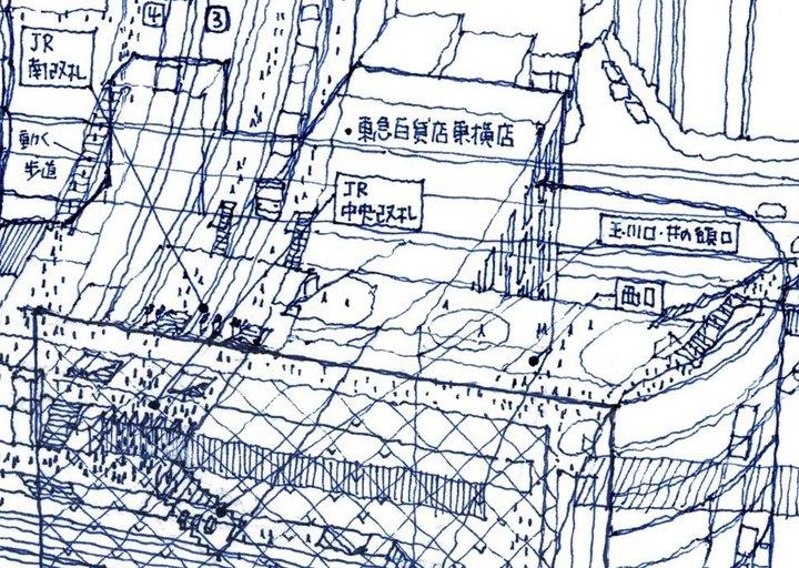 Tomoyuki Tanaka - Tokyo Train Station 3