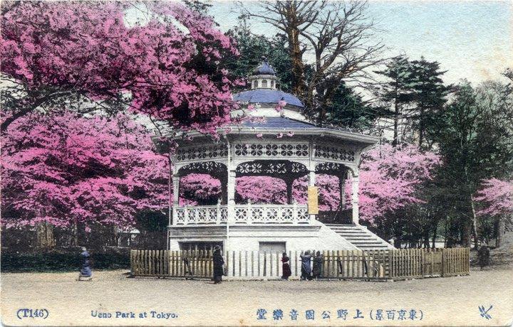 Parc Ueno - Tokyo - ancienne carte postale