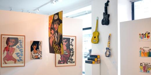 """Vue d'exposition """"Chanson d'amour"""" 3 ©Art et marges musée"""