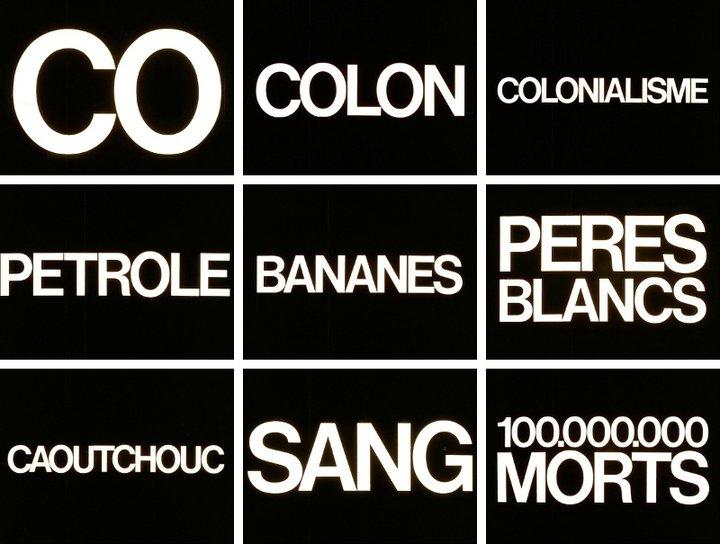 William Klein - Festival panafricain - typographie