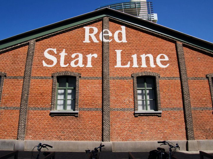 Musée Red Star Line à Anvers