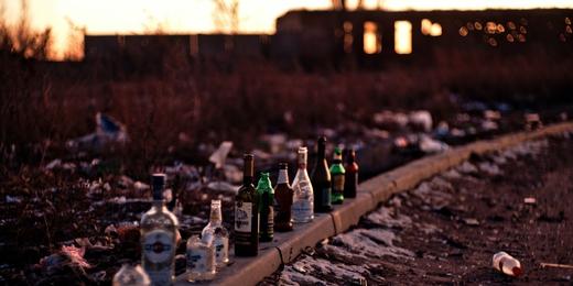 Alcool - Artem Labunsky