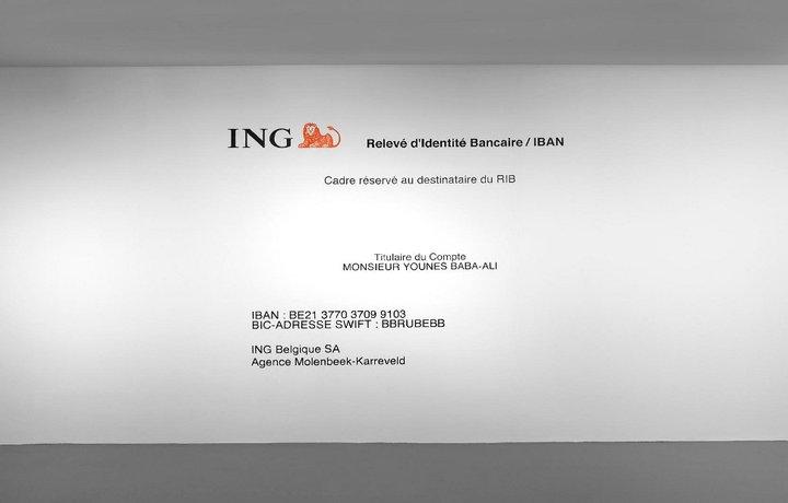 expo Médiatine - Younes Baba Ali - Mécénat alternatif, 2012