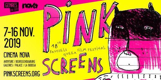 pink screens.jpg